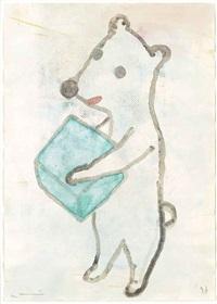 untitled by yoshitomo nara