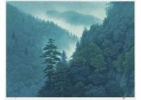 mountain gap by shinkichi (kaii) higashiyama