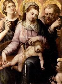 sainte famille avec sainte catherine d'alexandrie by girolamo genga