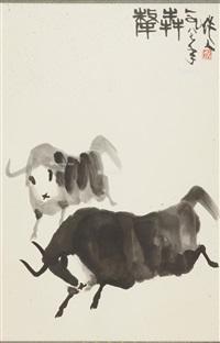 奔牦 轴 纸本 by wu zuoren