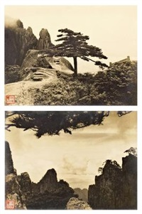 黄山风景 (两幅) 银盐相纸 (huang mountain (a set of two)) (2 works) by lin zecang