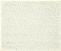 ecriture no.62-76 by park seo-bo