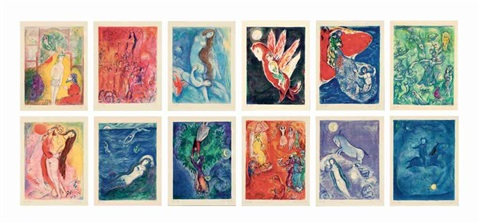 four tales from the arabian nights (album w/title, text & 12 works) by marc chagall