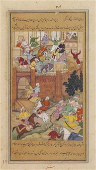 the death of 'umar shaykh, the son of timur, p. 59 (from the zafarnama) by a shankar gujarati