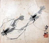 游虾 by qi baishi