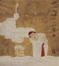 过河有矬子 (the difference between two men) by bai peng