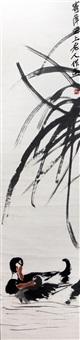 芦苇双鸭 by qi baishi