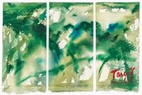 抽象水墨 (abstract) by t'ang haywen