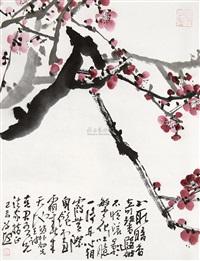 红梅 by li daoxi