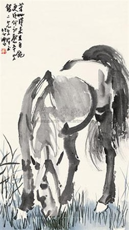 芳草自得 the horse by xu beihong