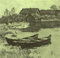 rowboats by vladimir bobrov