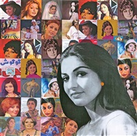 googoosh (from the series icons of the four corners) by afsoon