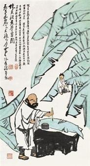 种蕉学书图 by li keran
