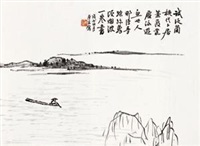 万顷烟波 by xiao junxian