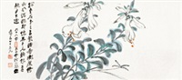 玉簪花 镜心 设色纸本 by zhang daqian