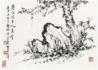 松石图 册页 (一开) 水墨纸本 (album of 1) by huang junbi