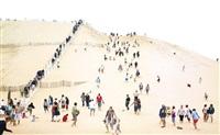 dune du pyla by massimo vitali