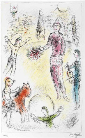 les clowns musiciens by marc chagall
