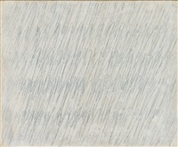 ecriture no.3-76 by park seo-bo