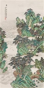 landscape by cheng yuancen