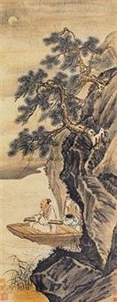 松溪抚琴图 by zhou chen