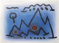 线的组合(1993) 镜架 设色纸本 by ha bik chuen