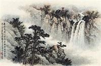 云岩飞瀑 by huang junbi