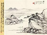 秋江泛舟 by huang junbi