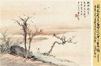 秋林晚步 by huang junbi