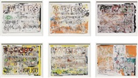 the father's no (6 works) by mark bradford