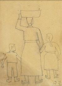 드로잉 (drawing) by park soo-keun