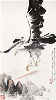 雄鹰 by li daoxi