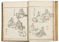 bumpo gafu (3 vols) by bumpo kawamura
