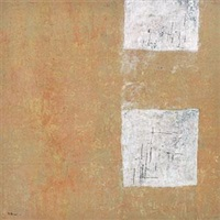 abstraction of brown by hong zhu an
