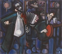 the trad session by george dunne