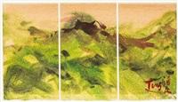 抽象山水 (abstract) by t'ang haywen
