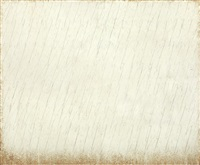 ecriture no.1~80 by park seo-bo