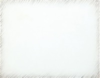 ecriture no.7-73 by park seo-bo