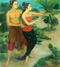 belajar memanah by j. soedhiono