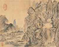 landscape by sim sa-jong