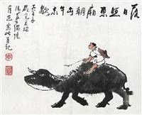 牧牛图 镜片 设色纸本 ( cattle figure) by li keran