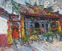 kienteng (temple) by awiki