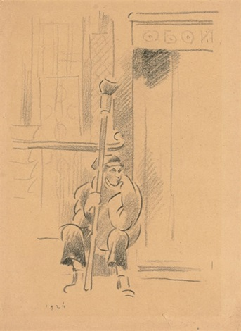seated figure in a street by vladimir tatlin