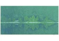 a poem of green by shinkichi (kaii) higashiyama