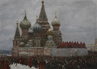 st. basil's cathedral, red square by vladimir nikolaevitch aralov