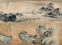 山水 (2 works) by ma yuzhang