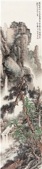 山水 by liu xiaofeng