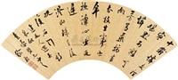 calligraphy by xu yuan