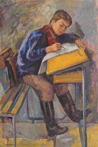 student by nazem al jaafari