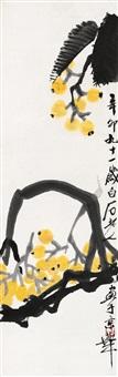 枇杷 立轴 设色纸本 (painted in 1951 loquat) by qi baishi